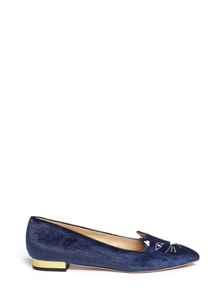 Main View - Click To Enlarge - Charlotte Olympia - 'Mid-Century Kitty' velvet flats