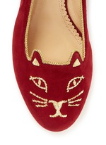 'Kitty 35' metallic coil embroidery suede pumps