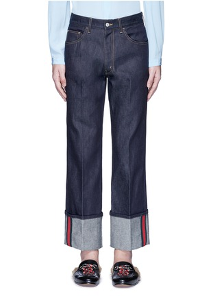 Detail View - Click To Enlarge - Gucci - Rolled cuff wide leg jeans