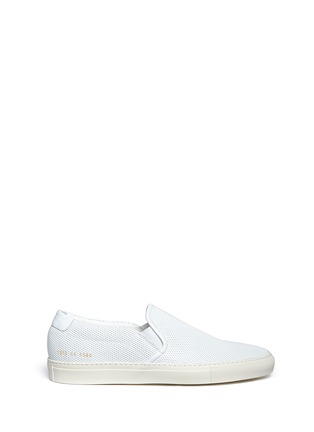 Main View - Click To Enlarge - Common Projects - Perforated leather skate slip-ons