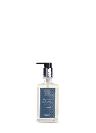 Antica Farmacista - Santorini bath & shower wash