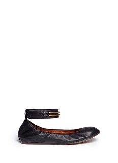 LANVIN Chain ankle strap leather ballerinas