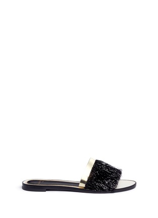 Main View - Click To Enlarge - Lanvin - Mirror leather trim fringed slide sandals