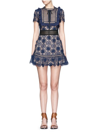 Main View - Click To Enlarge - self-portrait - 'Louisa' ruffle bib 3D floral guipure lace dress