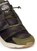 'Furylite Cloud Pack' camouflage print sneakers