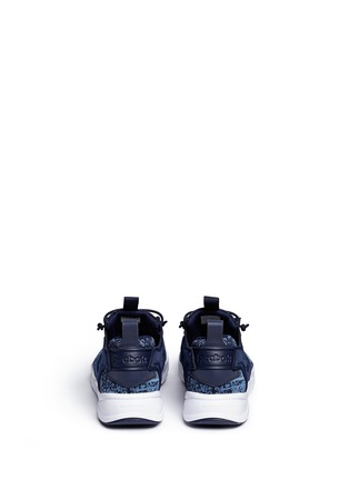 Back View - Click To Enlarge - Reebok - 'Furylite JF' fade jacquard sneakers