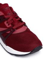'Ventilator Adapt' neoprene sneakers