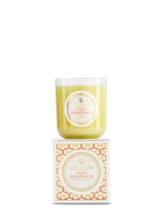 - VOLUSPA - Saijo Persimmon classic maison scented candle 340g