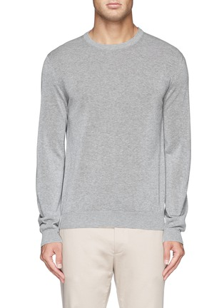 首图 - 点击放大 - INCOTEX - 单色纯棉针织衫