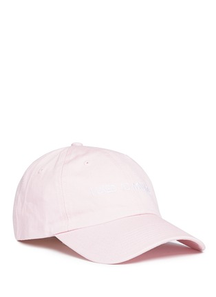 Main View - Click To Enlarge - NASASEASONS - 'I Used To Miss You' embroidered baseball cap