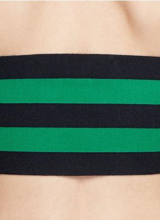 细节 - 点击放大 - STELLA MCCARTNEY - 弹力条纹胸衣