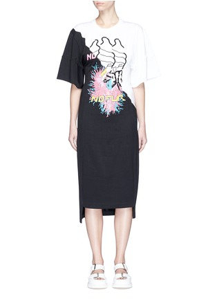 Main View - Click To Enlarge - Stella McCartney - 'Camellia' mixed slogan print cotton dress