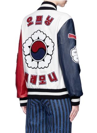 - Opening Ceremony - Global Varsity jacket – Korea