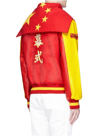 Back View - Click To Enlarge - Opening Ceremony - Global varsity jacket – China