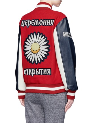 - Opening Ceremony - Global varsity jacket – Russia