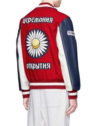Back View - Click To Enlarge - Opening Ceremony - Global varsity jacket – Russia