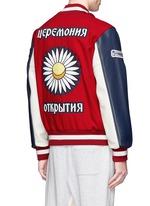 Global varsity jacket – Russia