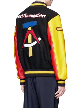 Back View - Click To Enlarge - Opening Ceremony - Global varsity jacket – Germany
