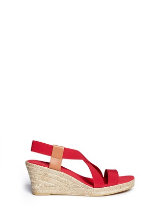 Main View - Click To Enlarge - SARAH SUMMER - Elastic band espadrille wedge sandals