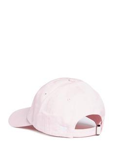 Nasaseasons'Love is a Beautiful Lie' embroidered baseball cap