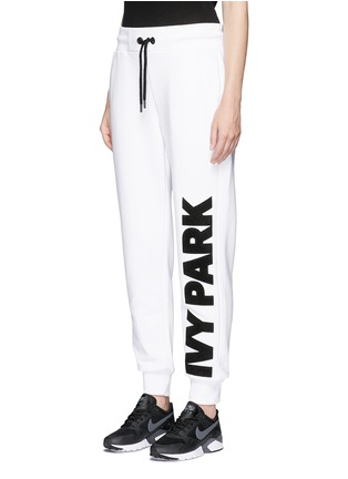Front View - Click To Enlarge - Ivy Park - Chenille logo fleece cotton blend sweatpants
