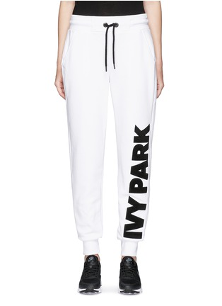 Main View - Click To Enlarge - Ivy Park - Chenille logo fleece cotton blend sweatpants