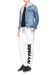 Ivy Park Chenille logo fleece cotton blend sweatpants