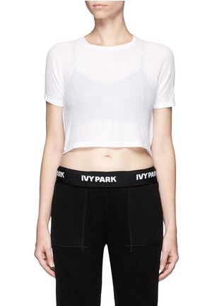 Main View - Click To Enlarge - Topshop - Racerback cutout cropped T-shirt