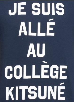 Detail View - Click To Enlarge - Maison Kitsuné - 'JE SUIS ALLÉ AU COLLÈGE KITSUNÉ' print T-shirt