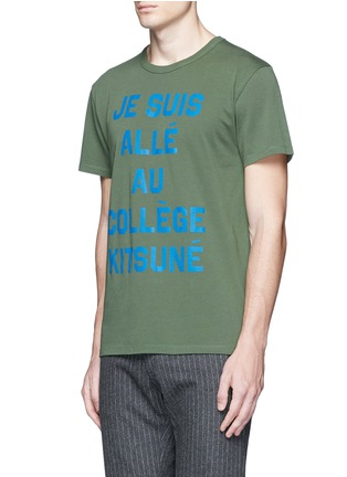 Front View - Click To Enlarge - Maison Kitsuné - 'JE SUIS ALLÉ AU COLLÈGE KITSUNÉ' print T-shirt