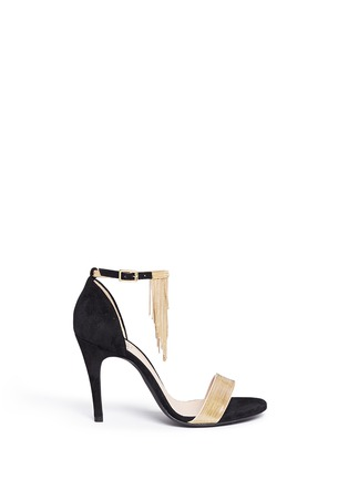 Main View - Click To Enlarge - Lanvin - Curb chain fringe suede sandals