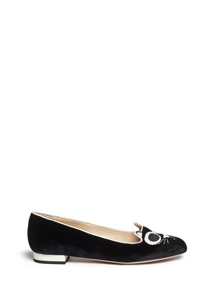 Main View - Click To Enlarge - Charlotte Olympia - 'Grunge Kitty' velvet flats