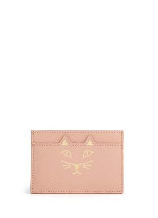 Charlotte Olympia - 'Feline' cat face leather card holder