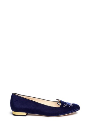 Main View - Click To Enlarge - Charlotte Olympia - 'Kitty' velvet flats