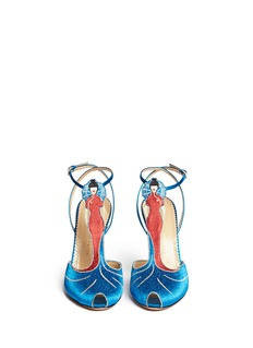 CHARLOTTE OLYMPIA 'Anna May Wong' metallic embroidery pumps
