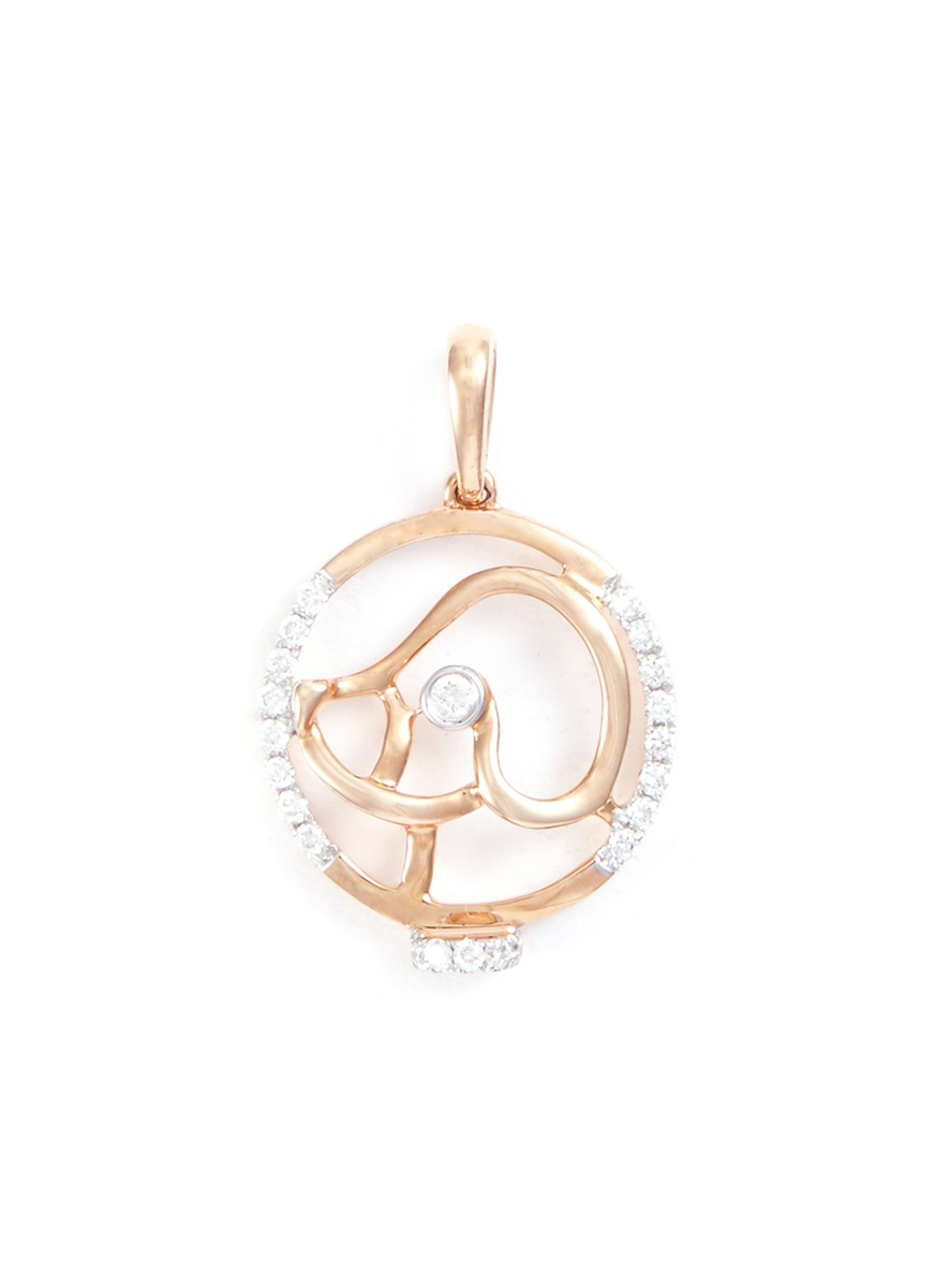 Diamond 18k rose gold Chinese zodiac pendant – Dog by LC COLLECTION JEWELLERY