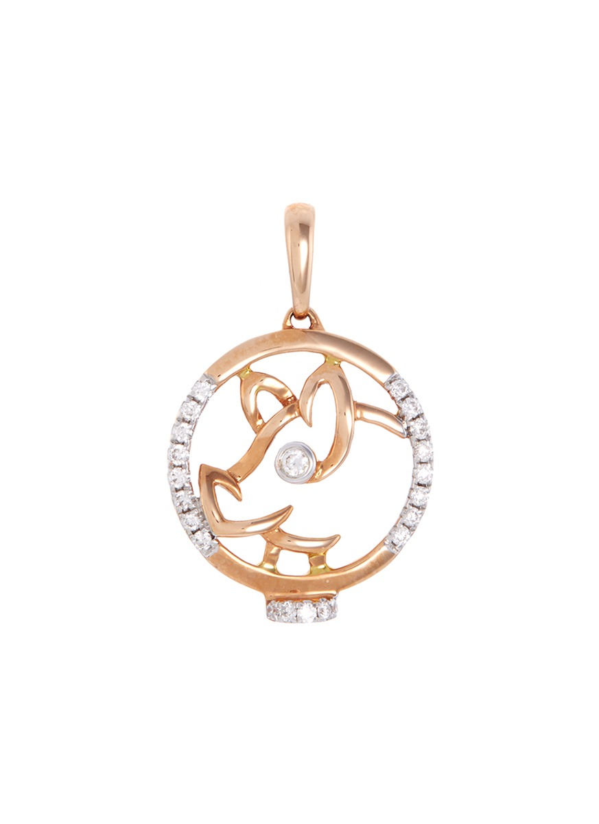 Diamond 18k rose gold Chinese zodiac pendant – Pig by LC COLLECTION JEWELLERY