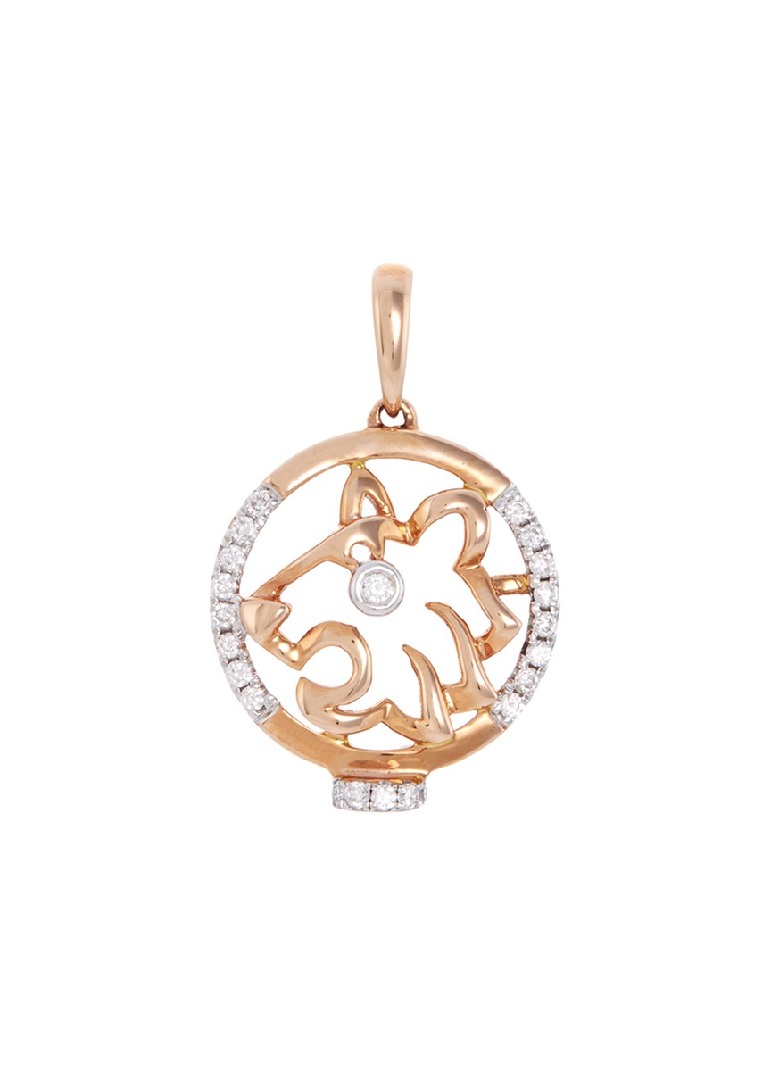 Diamond 18k rose gold Chinese zodiac pendant – Tiger by LC COLLECTION JEWELLERY