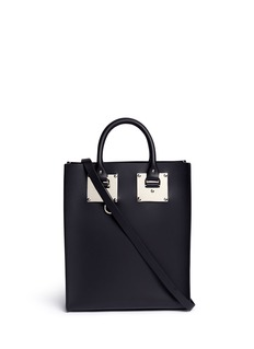 Sophie Hulme 'Albion' mini leather box tote