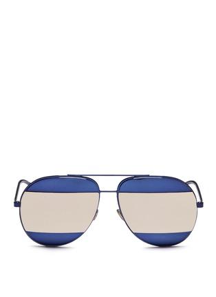 Main View - Click To Enlarge - Dior - 'Dior Split 1' inset metal aviator mirror sunglasses