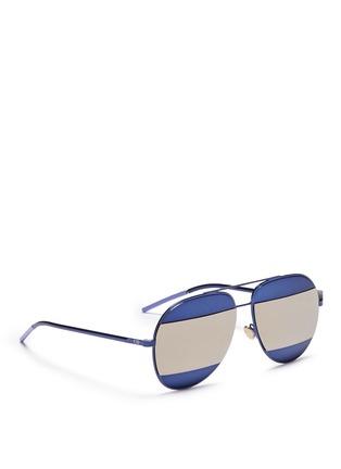 Figure View - Click To Enlarge - Dior - 'Dior Split 1' inset metal aviator mirror sunglasses