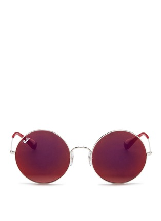 Main View - Click To Enlarge - Ray-Ban - 'Ja-Jo' metal round mirror sunglasses