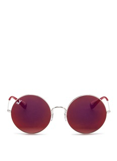 Ray-Ban 'Ja-Jo' metal round mirror sunglasses