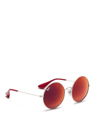 Figure View - Click To Enlarge - Ray-Ban - 'Ja-Jo' metal round mirror sunglasses