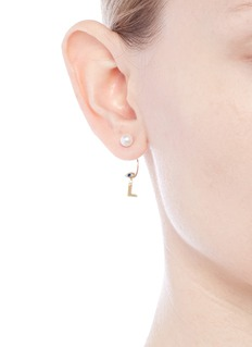 Delfina Delettrez 'ABC Micro Eye Piercing' freshwater pearl 18k yellow gold single earring – L