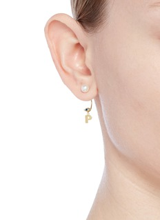 Delfina Delettrez 'ABC Micro Eye Piercing' freshwater pearl 18k yellow gold single earring – P