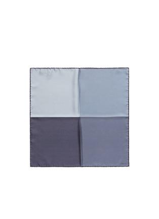 首图 - 点击放大 - LANVIN - 拼色真丝袋巾