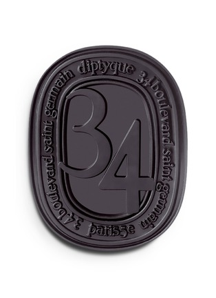 Main View - Click To Enlarge - diptyque - 34 boulevard saint germain solid perfume