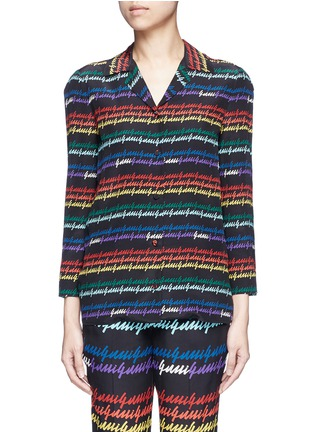 Gucci-Rainbow print silk pyjama shirt
