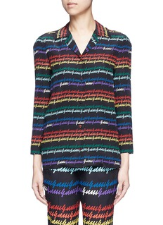 GucciRainbow print silk pyjama shirt